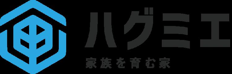 hagumie_logo